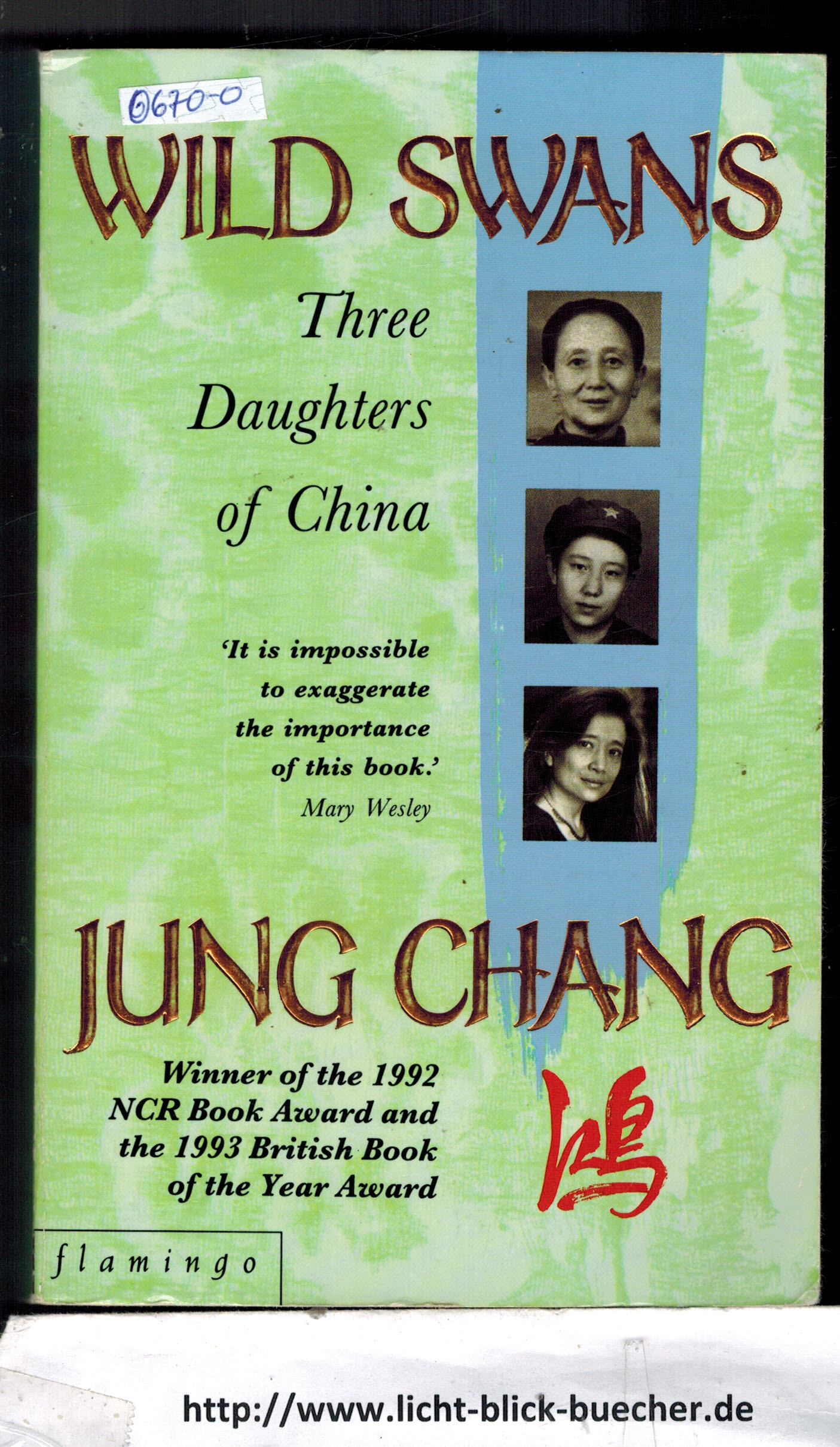 Wild Swans ( Three daughters of China )  Jung Chang